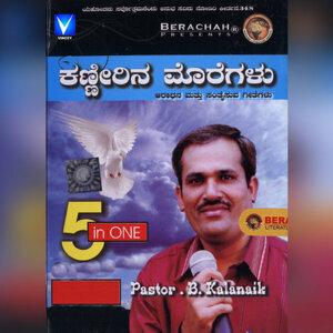 Pr. Kalanaik, Sis. Sumathi 歌手頭像