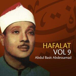 Abdul Basit Abdessamad 歌手頭像