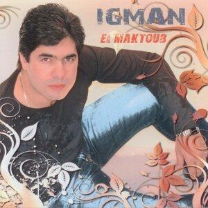 Kamel Igman 歌手頭像