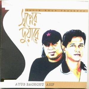 Ayub Bachchu, Asif 歌手頭像