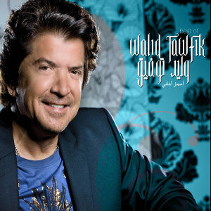 Walid Tawfic 歌手頭像