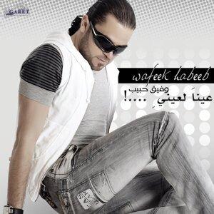 Wafeek Habeeb
