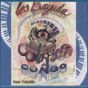 Les Bayuda du Congo 歌手頭像