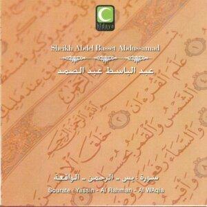Sheikh Abdel Basset Abdussamad 歌手頭像