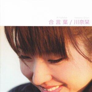 Shiori Kawana 歌手頭像