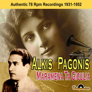 Alkis Pagonis 歌手頭像