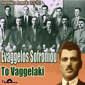 Evaggelos Sofroniou 歌手頭像