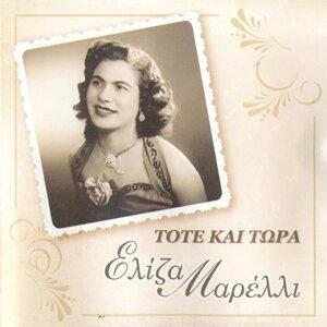 Eliza Marelli 歌手頭像