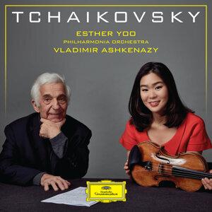 Esther Yoo, Philharmonia Orchestra, Vladimir Ashkenazy 歌手頭像