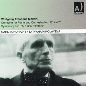 Wiener Philharmoniker, Carl Schuricht, Tatyana Nikolayeva 歌手頭像