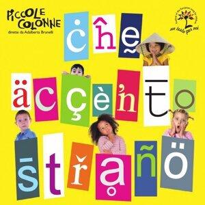 Adalberta Brunelli, Piccole Colonne 歌手頭像