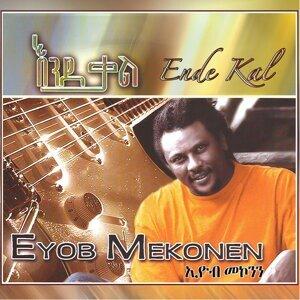 Eyob Mekonen 歌手頭像