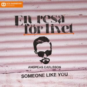 Andreas Carlsson 歌手頭像