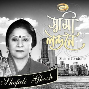 Shefali Ghosh 歌手頭像