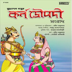 Robin Majumdar, Sohini Adhikary 歌手頭像