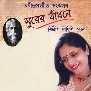 Bidisha Sen 歌手頭像