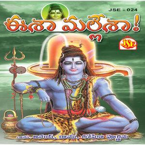 Ramu, Gopika Purnima, G. Anand 歌手頭像
