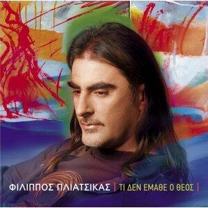 Pliatsikas Filippos 歌手頭像