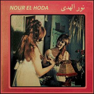 Nour El Hoda 歌手頭像