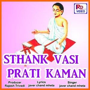 Javer Chand Mheta 歌手頭像