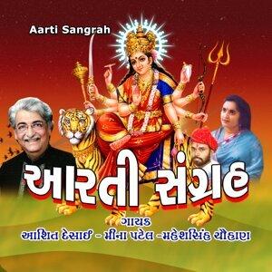 Ashit Desai, Maheshsinh Chauhan, Meena Patel 歌手頭像