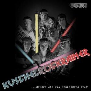 KuschelrockRainer 歌手頭像