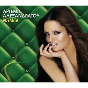 Artemis Alexandratou