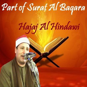 Hajaj Al Hindawi 歌手頭像
