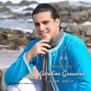 Azzedine Guessous 歌手頭像