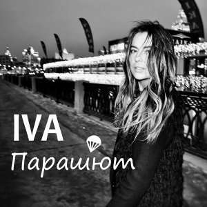 Iva 歌手頭像