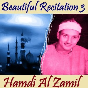 Hamdi Al Zamil 歌手頭像