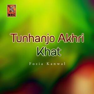 Fozia Kanwal 歌手頭像