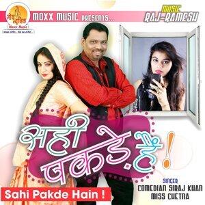Comedian Siraj Khan, Miss Chetna 歌手頭像