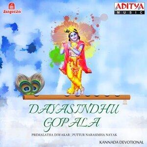 Premalatha Diwakar, Puttur Narasimha Nayak 歌手頭像