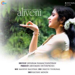 Kalyani Menon 歌手頭像