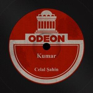 Celal Şahin 歌手頭像
