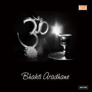 Shashikala Bhooshini 歌手頭像