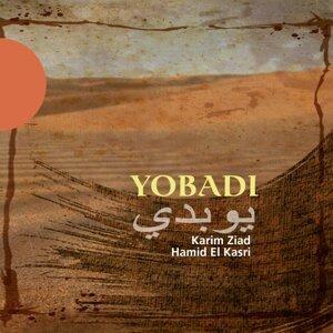 Karim Ziad, Hamid El Kasri 歌手頭像