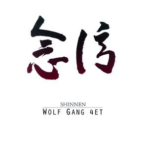 Wolf Gang 4ET 歌手頭像