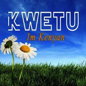 Im Kenyan 歌手頭像
