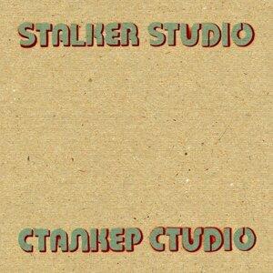 Stalker Studio 歌手頭像