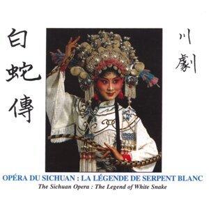 Opéra du Sichuan 歌手頭像