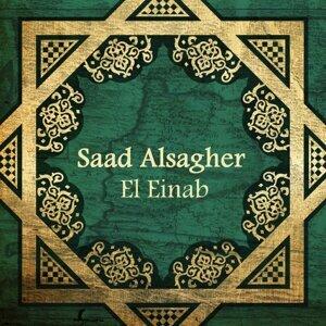 Saad Alsagher 歌手頭像