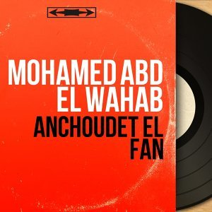 Mohamed Abd El Wahab 歌手頭像