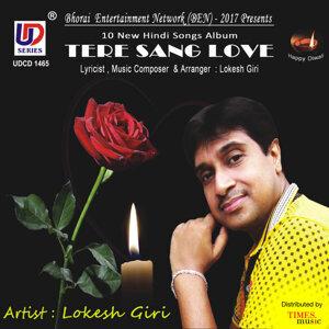 Lokesh Giri 歌手頭像