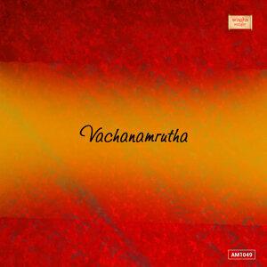 Vidwan Venkatesh, Vidwan Ambarya, Sripadaru 歌手頭像