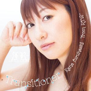 Transitioner 歌手頭像