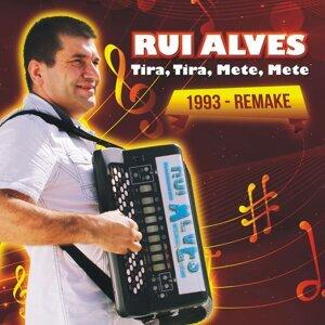 Rui Alves 歌手頭像