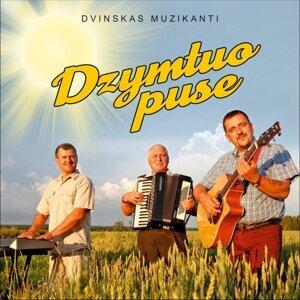 Dvinskas Muzikanti 歌手頭像