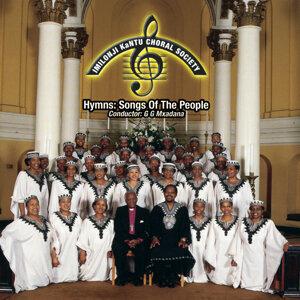 Imilonjikantu Choral Society 歌手頭像